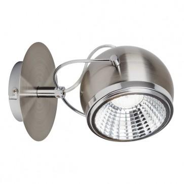 BALL applique spot patère silver satiné GU10 5.5W led inclus 450 lumens