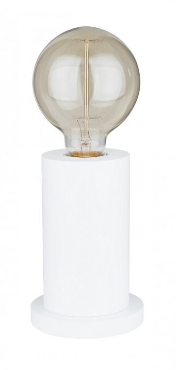 tasse-lampe-a-poser-hetre-blanc-h15cm-7391102-britop