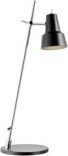 CONIC - Lampe à poser métal Noir nordlux