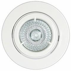Spot Encastré Orientable Gu10 42W blanc