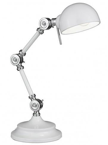 lampe-a-poser-ziggy-chrome-blanc-e14-5013874407238