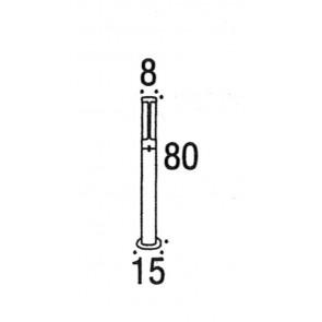 Borne extérieure gu10 led ampoule incluse acier Galvanisé garantie 15ans 5w 330 lumens haut 81cm HELIX Nordlux