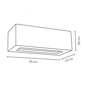 applique béton rectangulaire gris clair e27 max 40w 31cmx13.5cmx10.5cm  BLOCK