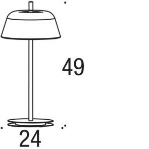 2 achetés = 10% de remise, Lampe à poser AMBER Bleu LED